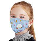 Защитная маска Детская для лица многоразовая с клапаном и фильтром+4 фильтра в подарок, фото 3