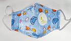 Защитная маска Детская для лица многоразовая с клапаном и фильтром+4 фильтра в подарок, фото 5