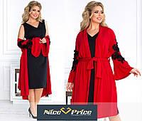 Стильный женский костюм платье с кардиганом 50-52,54-56,58-60