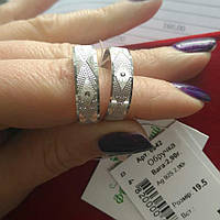 Кольца обручальные серебряные 925 пробы.