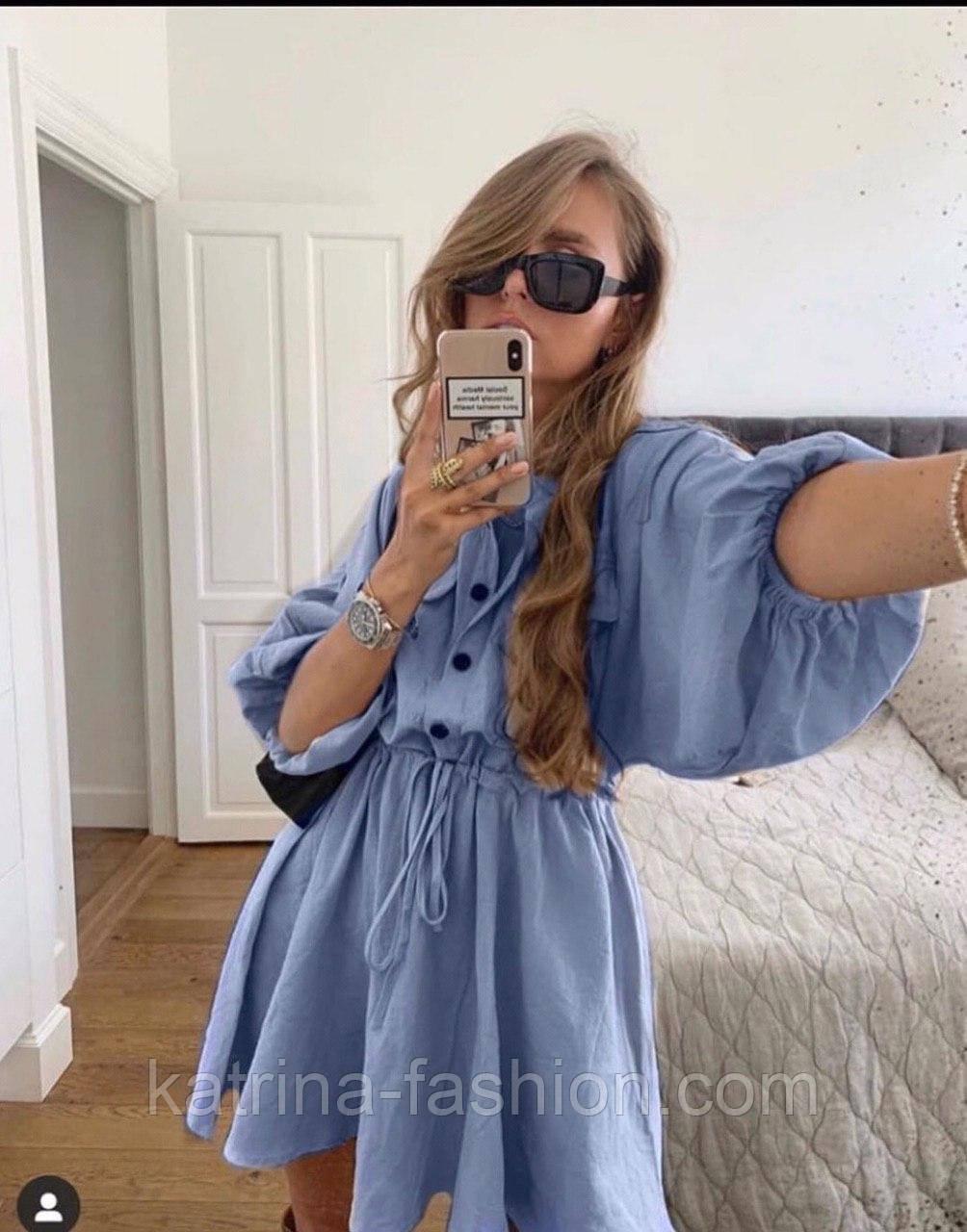Жіноче літнє плаття льон на гудзиках з кулісою (в кольорах)