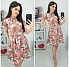 Платье с цветочным принтом женское (ПОШТУЧНО)