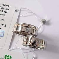 Кольцо обручальное серебряное 925 пробы с пластиной золота 375 пробы.