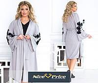 Стильный женский костюм платье с кардиганом,серый 50-52,54-56,58-60