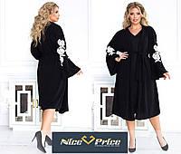 Стильный женский костюм платье с кардиганом,черный 50-52,54-56,58-60
