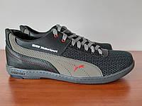 Кросівки чоловічі літні сірі сітка зручні прошиті (код 608), фото 1