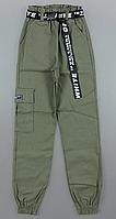 Подростковые брюки-джоггеры Off-White на девочку