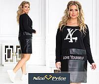 Модное черное платье с эко-кожей 50-52,54-56,58-60