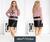 Модное платье с эко-кожей 50-52,54-56,58-60