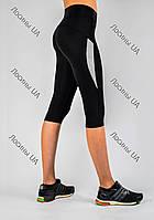 Капри для фитнеса со вставками, спортивные бриджи женские с высокой посадкой Valeri 1005 с серым, фото 1