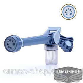 Универсальный распылитель воды Ez Jet Water Cannon