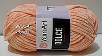 Велюровая (плюшевая) пряжа для вязания DOLCE YarnArt № 764 - персиковый