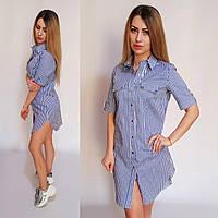 Летнее платье рубашка в полоску, синяя полоска, арт 827