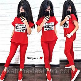 Повседневный костюм: футболка и штаны с карманами красный, серый, черный, марсала, персик, графит, пудра, хаки