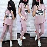 Повседневный костюм: футболка и штаны с карманами красный, серый, черный, марсала, персик, графит, пудра, хаки, фото 6