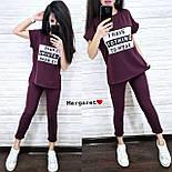 Повседневный костюм: футболка и штаны с карманами красный, серый, черный, марсала, персик, графит, пудра, хаки, фото 7