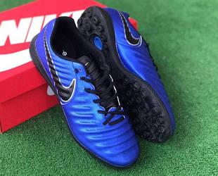 Сороконожки футбольные Nike Tiempo Ligera IV TF синие