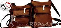 ION часы+мужская сумка через плечо, КОЖА (PU)