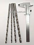 Свердло по металу D 2 mm. L200 mm., фото 2