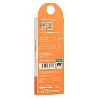 """Кабель 3,5""""-3.5"""" 1m Hoco Noble Grey + Mic (UPA-04) (нитка)"""