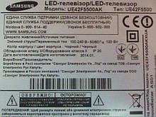 Платы от LED TV Samsung UE42F5500AKXUA поблочно (разбита матрица).