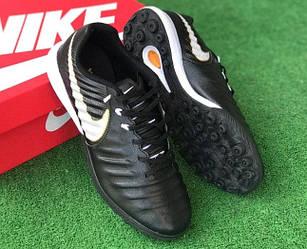 Сороконожки футбольные Nike Tiempo Ligera IV TF черные