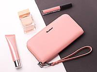 Женский кошелек из натуральной кожи розовый, портмоне Cardinal