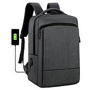 Городской и спортивный умный рюкзак антивор с защитой для ноутбука и USB зарядкой, серый