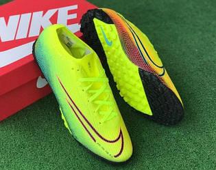 Сороконожки футбольные Nike Mercurial Vapor 13 Elite MDS FG