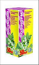 Полинорм (ТМ Экомед) - для нормализации обмена веществ