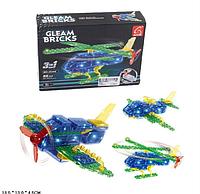 Конструктор Gleam Bricks 3в1 Воздушный транспорт 25344