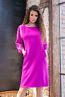 Платье с карманами, ткань креп, арт 772 , цвет фуксия