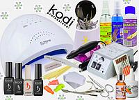 Стартовый набор Kodi Professional для покрытия гель лаком с Лампой Sun one 48 W и фрезером