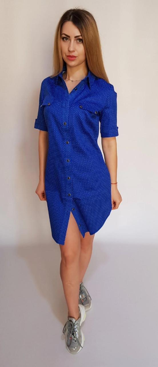 Летнее платье-рубашка (ярко-синяя в горошек) арт 827