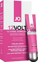 Возбуждающий гель для клитора System JO 12VOLT (10 мл) с эффектом пульсации и разогрева