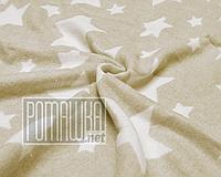 Плотный 140х100 хлопковый байковый флисовый детский плед одеяло для новорожденных малышей детей 6006 Песочный