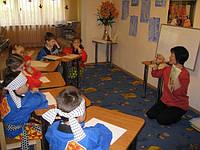 Домашний детский сад «РадоЗнай» — Японский язык — открытый урок