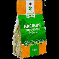 Насіння гарбуза очищені NATURAL GREEN, 150 гр