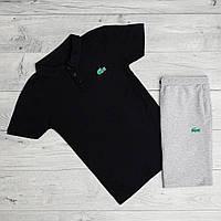 Комплект мужской летний Lacoste black-grey / футболка+шорты Премиум качества