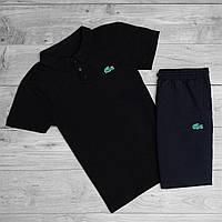 Комплект мужской летний Lacoste black-navy / футболка+шорты Премиум качества