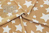 Плотный 100х90 хлопковый байковый флисовый детский плед одеяло для новорожденных детей в коляску 4837 Коричне