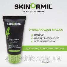 Очищающая маска Skinormil Cleansing Mask