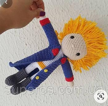 В'язана іграшка Маленький принц