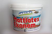 Интерьерная краска Mattlatex Econom, Akrilika (14,0 кг)