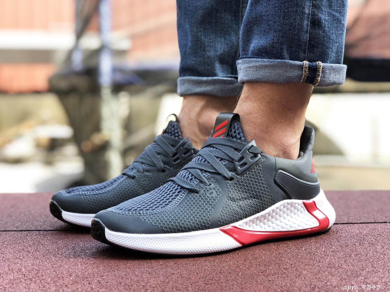 Мужские летние кроссовки Adidas,серые,сетка