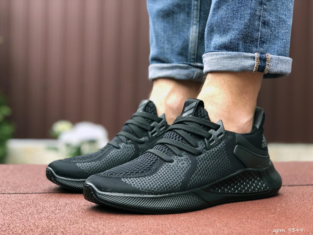 Мужские летние кроссовки Adidas,черные,сетка