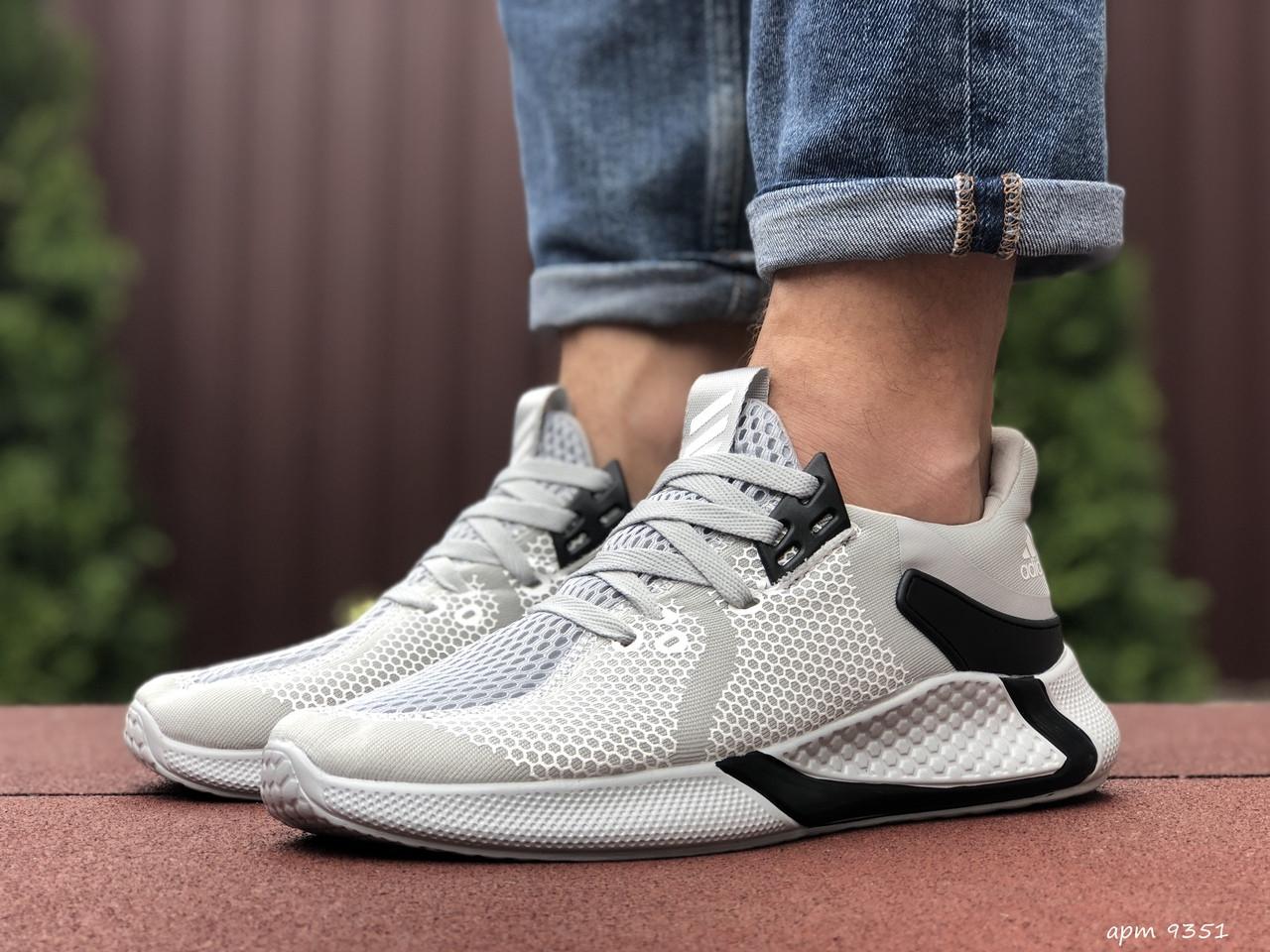 Мужские летние кроссовки Adidas,светло серые, сетка