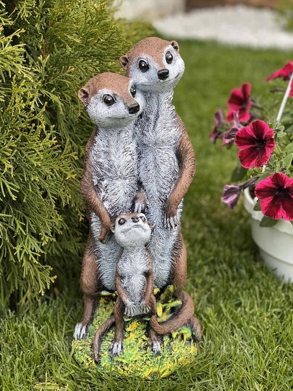 Садова фігура тварини для саду з гіпсу Ховрах сім'я, 35 см