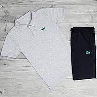 Комплект мужской летний Lacoste grey- navy / футболка+шорты Премиум качества