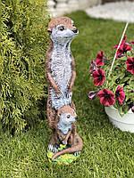 Фигурки садовая из гипса Суслики, 46 см